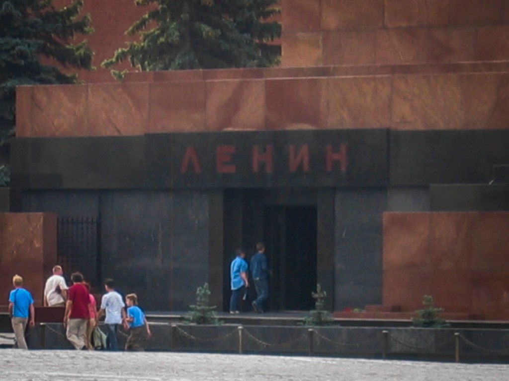 Tourists entering the Lenin Mausoleum Lenin's name in written in Russian Cyrillic alphabet