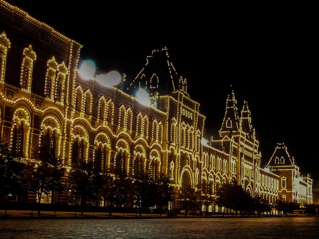 GUM Mall in Moscow