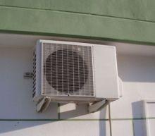 normal_000964-condizionatore-d-aria