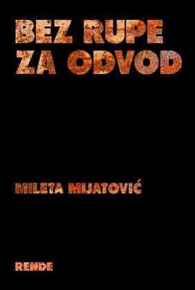 Bez rupe za odvod - Mileta Mijatović | Rende