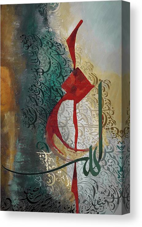 islamic calligraphy canvas print