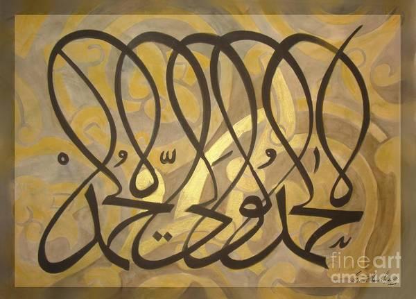 arabic paintings fine art