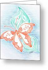 Red Butterfly Painting By Teresa White