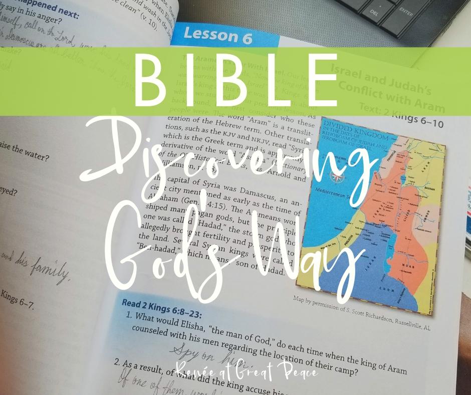 Homeschooling High School Bible Curriculum | Renée at Great Peace #homeschool #bible #ihsnet