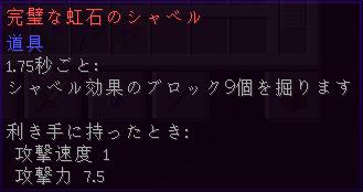 2017-08-06_02.13.04