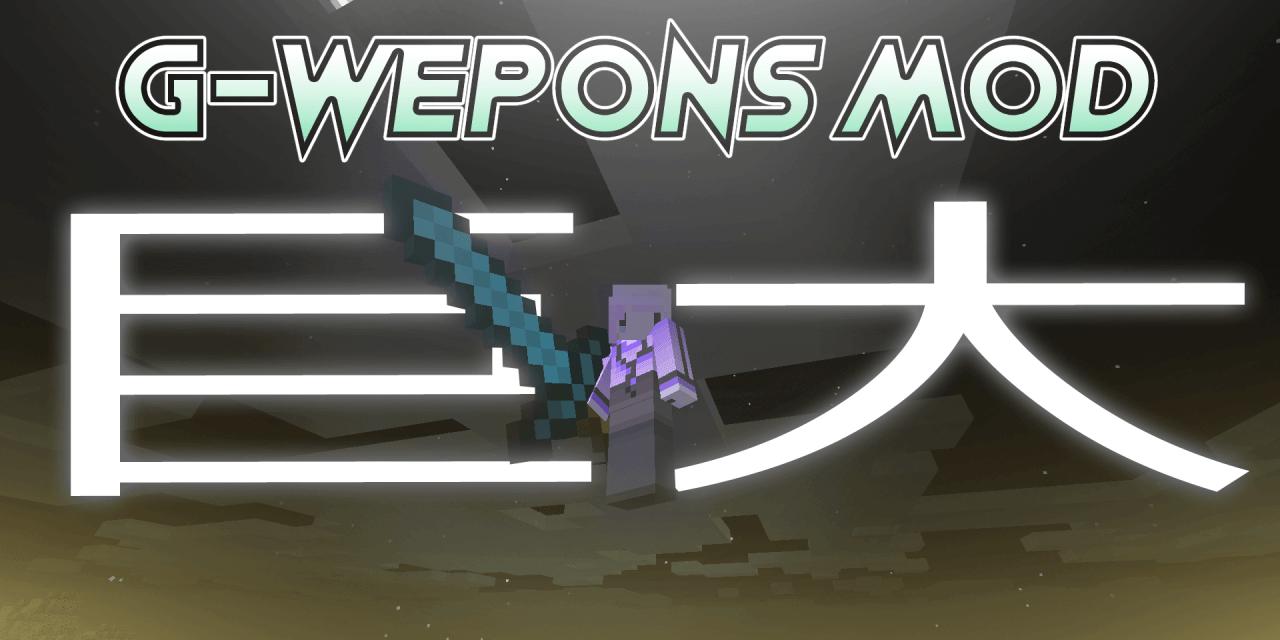 【MOD】ギガント級にデカイ!!巨大ソード『G-wepons』【Minecraft】