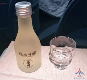 Delta 777 jfk to nrt renespoints blog review sake