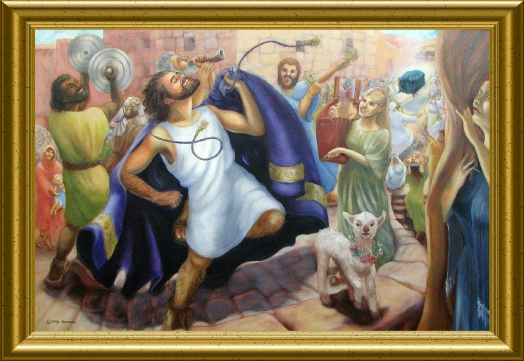 David danced before the Lord