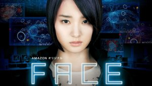 FACE: Cyber Crime Special Investigation Unit
