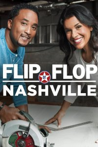 Flip Or Flop Nashville Renewed For Season 2