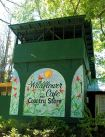 The Wildflower Cafe front sign. The main entrance is in the back.
