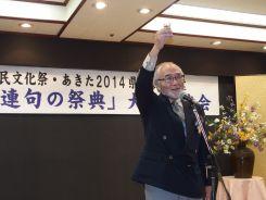 10月11日 前夜祭 参加者130名 美味しいお酒と秋田料理でほろ酔い気分地元演芸を楽しんだ。