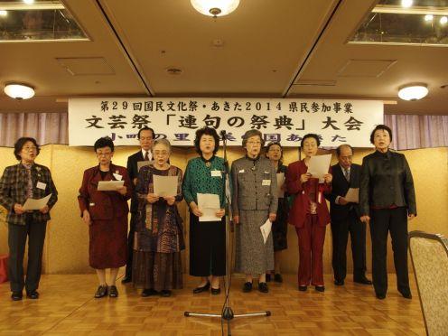 10月12日 本大会 出席者 145名
