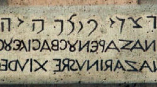 Titulus détail