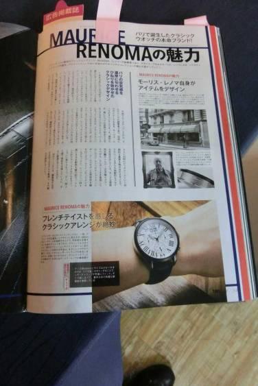 renoma5-montres