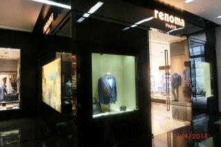 boutique-japon7-renoma