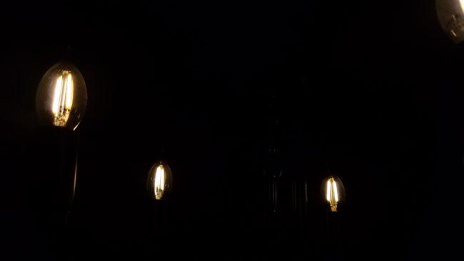 LUNNOM ルッノムの光り方