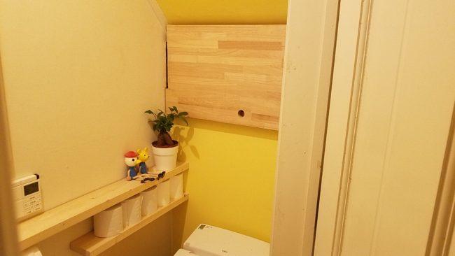 階段下トイレ 空間リフォーム DIY