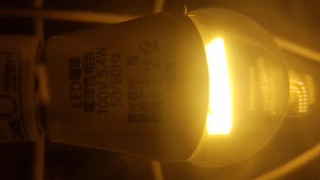 5.4wのLEDの電気代