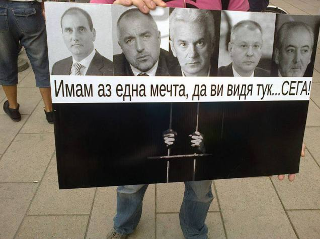 #ДАНСwithme All major politicians have failed the country.