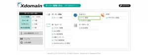 02_PHP&MySQL管理パネル