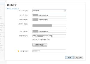 06_プロファイルのインポートより入力補完