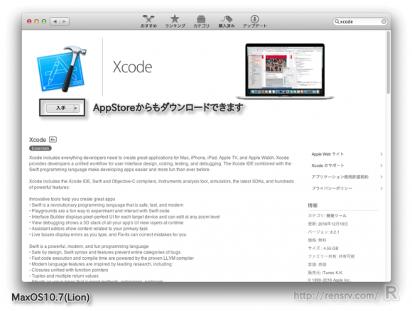 osx-xcode-oldver_st03