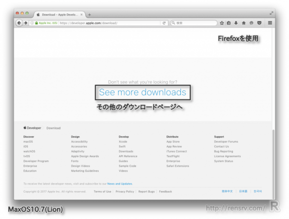 osx-xcode-oldver_st07