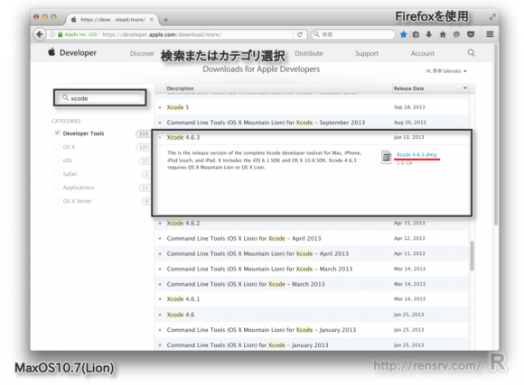 osx-xcode-oldver_st09