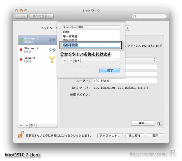 change-network_st04