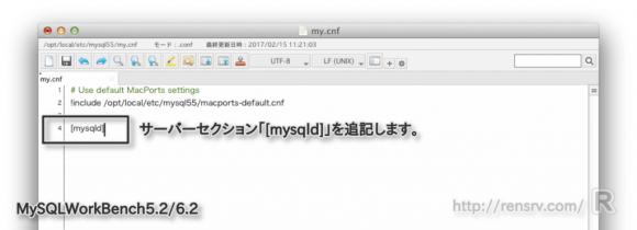 macport-using-wb_st13