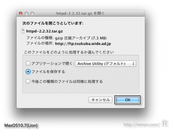 osx_apache_ini_source_st02