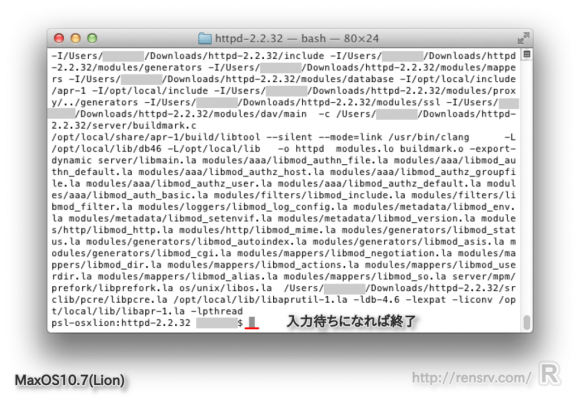 osx_apache_ini_source_st09