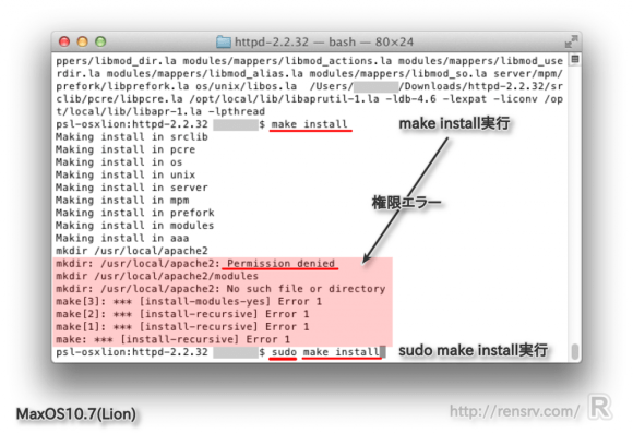 osx_apache_ini_source_st11