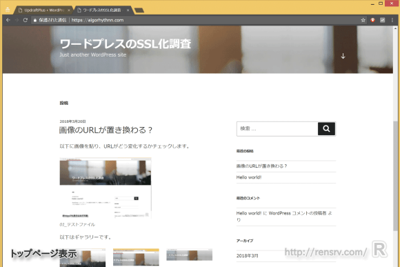 up_restore-googledrive_st21