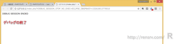 install-xdebug-on-eclipse_st26