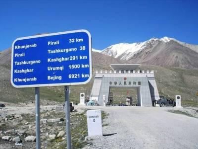 Lahore To Khunjerab Pass Tour