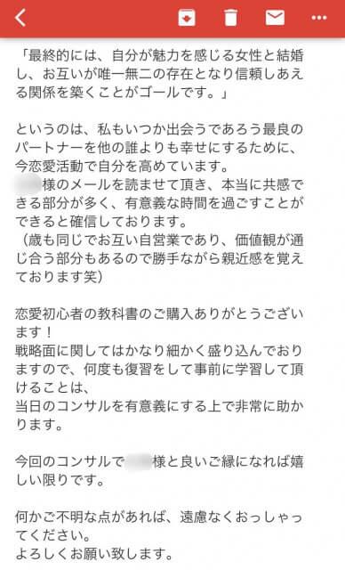 神戸Nさん成果報告10