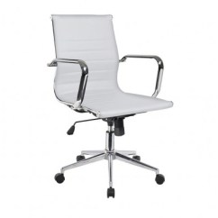 Office Chair On Rent Efavormart Wedding Covers Toronto Home Staging Spencer Ch19wt For