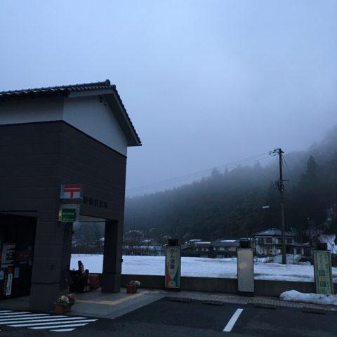 鳥取の早朝