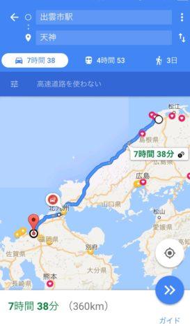 出雲福岡の地図