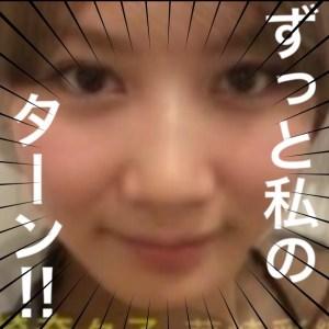 藤崎さんのドヤ顔
