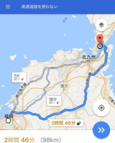 福岡市から下関市までのルート