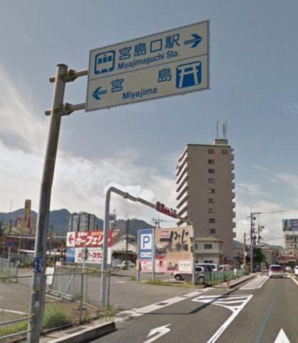 宮島行きの道路標識
