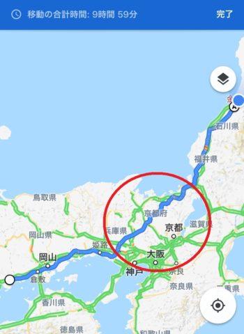 福山市から金沢市への最短ルート