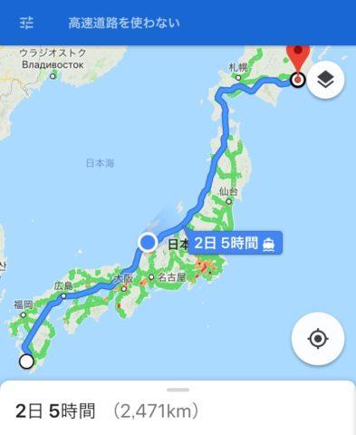 列島縦断下道走行図
