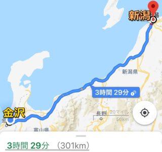 高速道路金沢新潟間