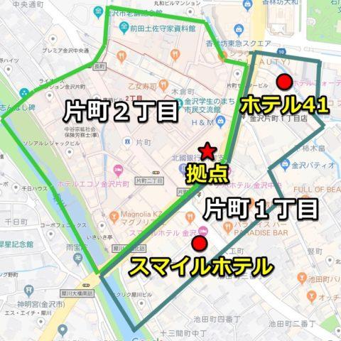 片町1丁目と2丁目の図