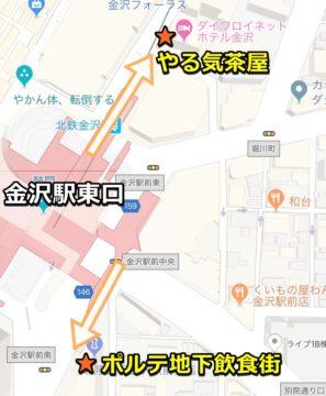 金沢駅構内周辺図