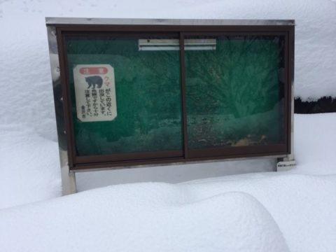 2018年豪雪の金沢市